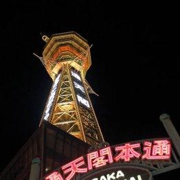 11月1日廃止されるのは大阪市ではなく民主主義ではないか