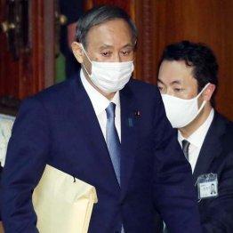 パラノイアの類になってきた菅首相の学術会議会員拒否問題