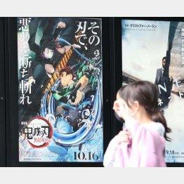 映画館には女性グループが殺到(C)日刊ゲンダイ