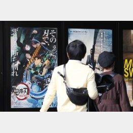 公開から10日間で興行収入100億円突破(C)日刊ゲンダイ
