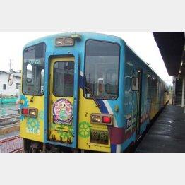 ハロウィン列車(C)日刊ゲンダイ