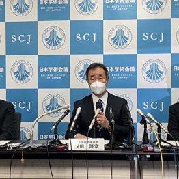 """日本学術会議の会見で露呈…気になる追及野党との""""温度差"""""""