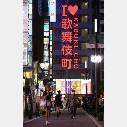 東京新宿・歌舞伎町の夜(写真はイメージ)/(C)日刊ゲンダイ