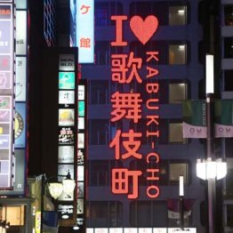 新宿歌舞伎町で起こった女性スカウトマン乱闘事件の背景