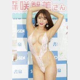森咲智美(C)日刊ゲンダイ