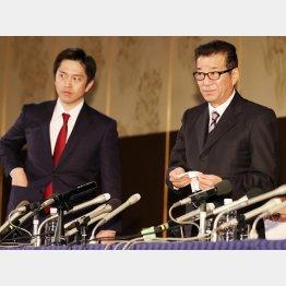 旗印を失いもはや何のための政党なのか(維新の会の松井大阪市長と吉村同府知事=左)/(C)日刊ゲンダイ