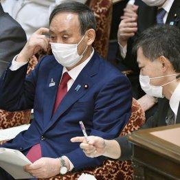 墓穴掘った菅首相 「個別の人事」政府説明が2年で3事例も