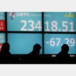 酸化ガリウムのトップランナーが「タムラ製作所」の子会社(C)日刊ゲンダイ