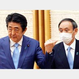 数年がかりで安倍(左)、菅両政権で言論弾圧が仕組まれてきた(C)ロイター=共同