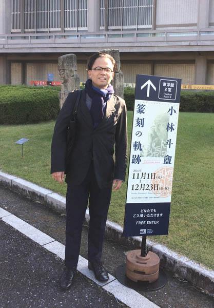 在りし日の赤木俊夫さん(提供)赤木雅子さん