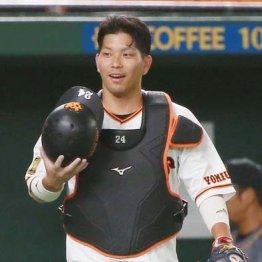 今季も巨人には最後まで悩ましい「日本シリーズ捕手問題」