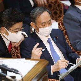 世論調査と現実の乖離 菅首相の答弁は小学生並み支離滅裂