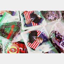 NYでは「バイデンのマスク」売り出し中(C)ロイター