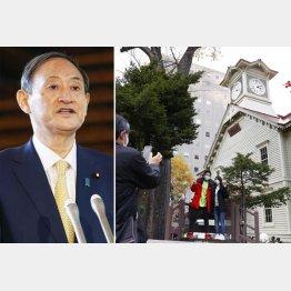 菅首相は口では両立と言うが…(北海道は警戒レベル3に引き上げ=観光名所「札幌市時計台」)/(C)共同通信社