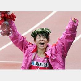 2020年の優勝者は松田瑞生選手(C)日刊ゲンダイ