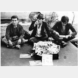 ワークショップ<東京を行く8「トランクの中の東京>1976年撮影(提供写真)