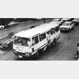 ワークショップ<東京を行く7「東京マイクロバスツアー」>1976年(提供写真)
