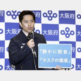 最多の256人感染、ワーストは大阪(吉村府知事)/(C)共同通信社