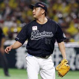 ロッテを襲う高年俸選手の去就問題…澤村はやはり米移籍か
