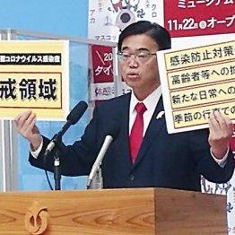 札幌市は外出自粛へ 第3波の元凶「GoTo」強行に地方が反発