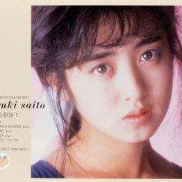 デビュー35周年の斉藤由貴 03年リリース復刻版CD-BOX発売