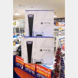 発売された「PS5」/(C)共同通信社