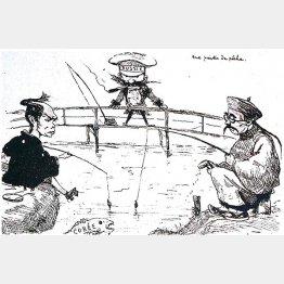 写真①風刺漫画雑誌『トバエ』1号より(C)Wikimedia Commons