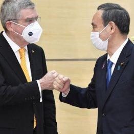 菅首相は「コロナに打ち勝ったつもり五輪」と正直に言えや
