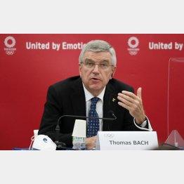 2021年春にやってくる(IOCのバッハ会長)/(C)ロイター