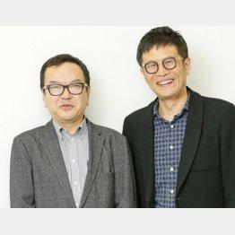 精神科医の和田秀樹さん(左)とDr.名越こと名越康文さん(C)日刊ゲンダイ