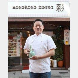 「HONGKONG DINING 彩」の林擁鋒さん(C)日刊ゲンダイ