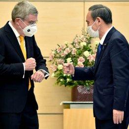 バッハ会長と菅総理が確認した「東京五輪開催」の同音異義