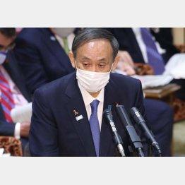 菅首相は地銀再編を促すが…(C)日刊ゲンダイ