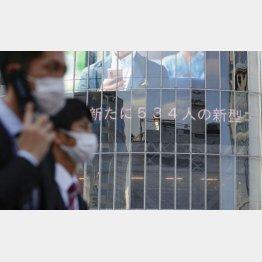 新型コロナウイルス感染者数が初めて500人台に上り、過去最多を更新したことを伝える東京・渋谷の大型ビジョン(C)共同通信社