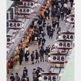 18日、東京・浅草の仲見世通りをマスク姿で歩く人たち(C)共同通信社