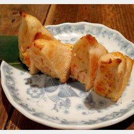 ふわふわの食感がクセになるハトシ(C)日刊ゲンダイ