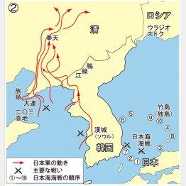地図②(C)日刊ゲンダイ