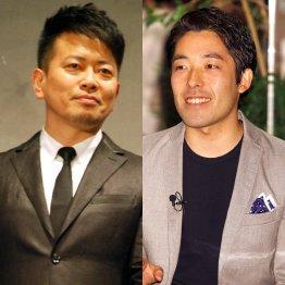 宮迫博之&中田敦彦が超豪華YouTube番組で人気復活か