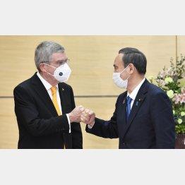 本質的に異なるバッハIOC会長と菅首相の考え(C)共同通信社