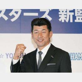 就任会見で「目指すのは優勝だけ」と三浦新監督(C)共同通信社