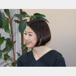 田中雅美さん(提供写真)