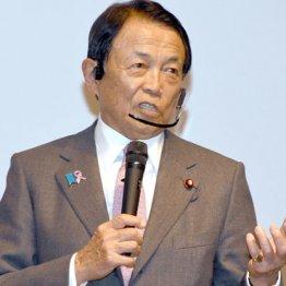 麻生財務相また「日本の民度高い」発言 コロナ対応に関し
