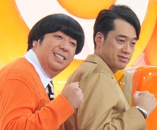 バナナマン日村勇紀(左)と設楽統(C)日刊ゲンダイ