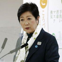 """過去最多570人感染の東京都 重症者""""国の基準""""で激増の衝撃"""