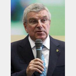 IOCのバッハ会長(C)日刊ゲンダイ