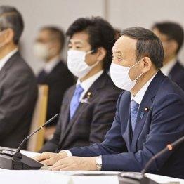 学術会議潰しに血道 自民党は選挙もできず菅首相と心中へ