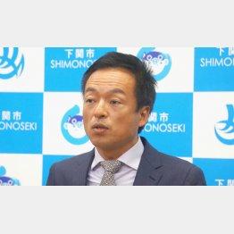 下関市の前田晋太郎市長は安倍前首相の元秘書。来年2021年の再選出馬を決めたが…(C)日刊ゲンダイ