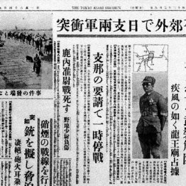 中国誕生のキッカケ生んだ日中戦争 日本軍が与えた影響は