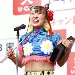 """フワちゃんが直面する2年目のジンクス 賞味期限は""""3カ月"""""""
