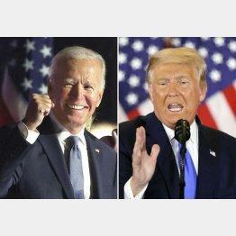 ドラマを見ているよう(バイデン次期米大統領とトランプ米大統領=右)/(C)ロイター=共同